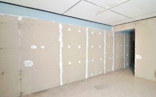 Kutu Profille Giydirme Alçıpan Duvar Yapılması