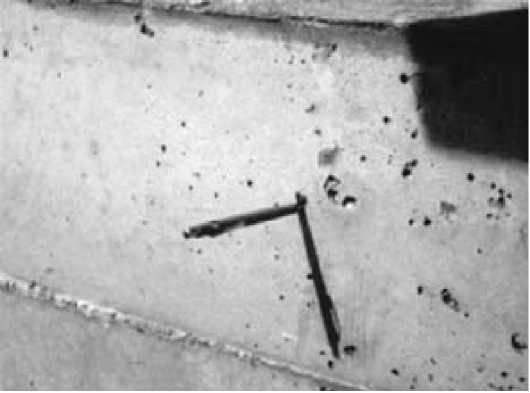 betonda hasar etkenleri boşluklar